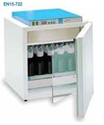 Incubadora-refrigerada-pequeña-para-realizar-las-mediciones-de-DBO-ansam-2